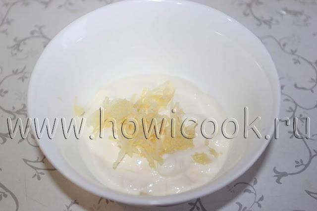 рецепт закуски тещин язык с баклажанами с пошаговыми фото