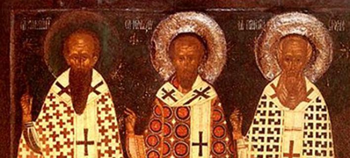 Ποιοί ήταν οι τρεις Ιεράρχες που γιορτάζουν σήμερα