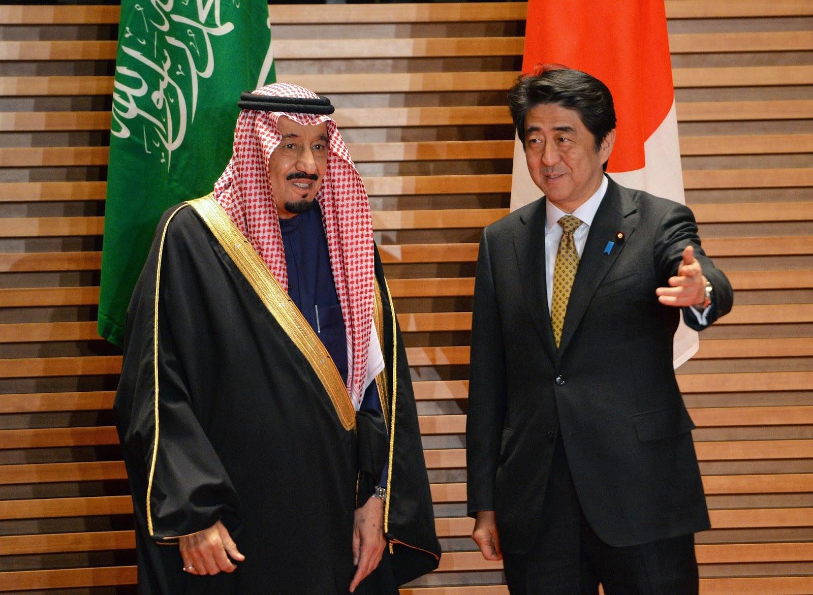 Shinzo Abe & Salman