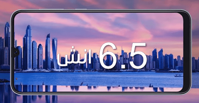 Samsung Galaxy A50 المواصفات والميزات الكاملة