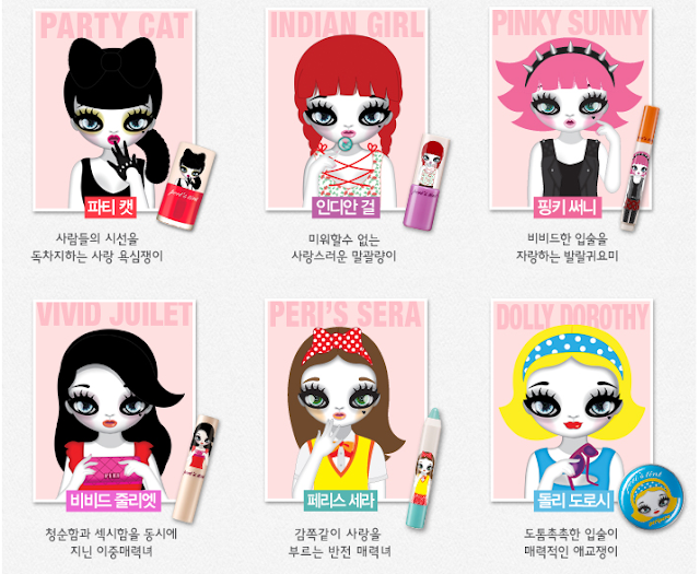 the names of the Mari Kim characters on the Peripera packaging