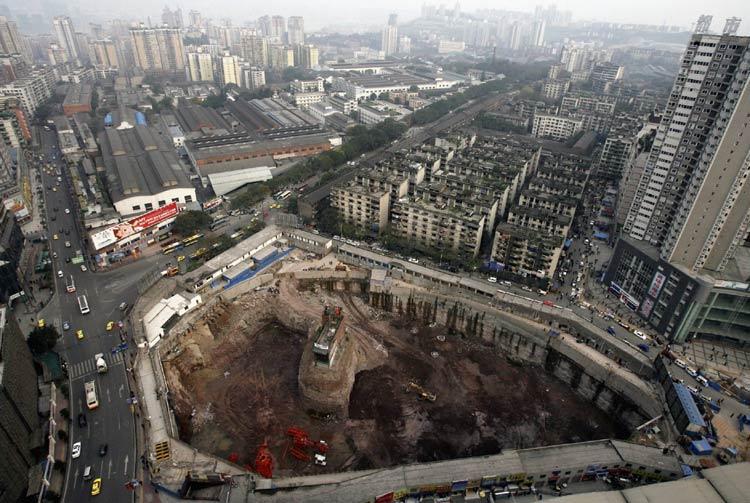 Rumah Keluarga Wu, Chongqing, Cina