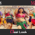 Meri Desi Look / मेरी देसी लुक / Lyrics In Hindi / Ek Paheli Leela 2015