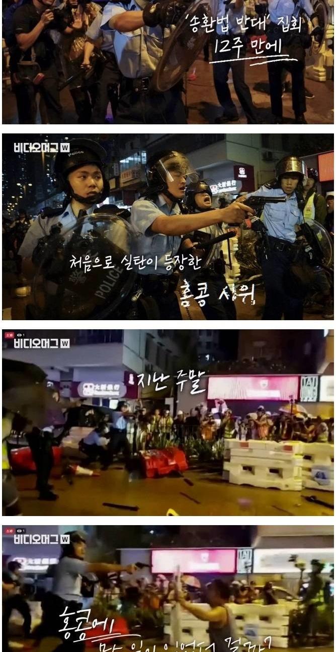 부상자 속출한 홍콩
