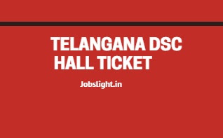 Telangana DSC Hall Ticket 2017