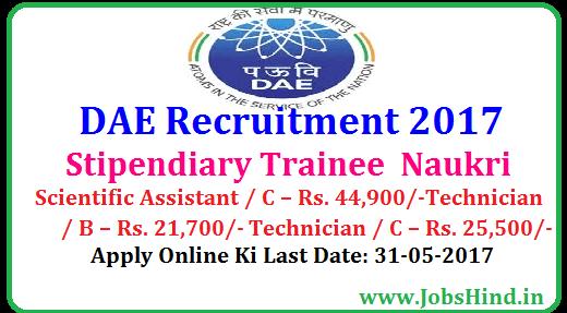 DAE Recruitment 2017