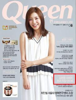 تقرير عن قضية كيم هيون جونغ