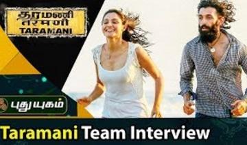 Taramani Movie Team Interview in Showreel