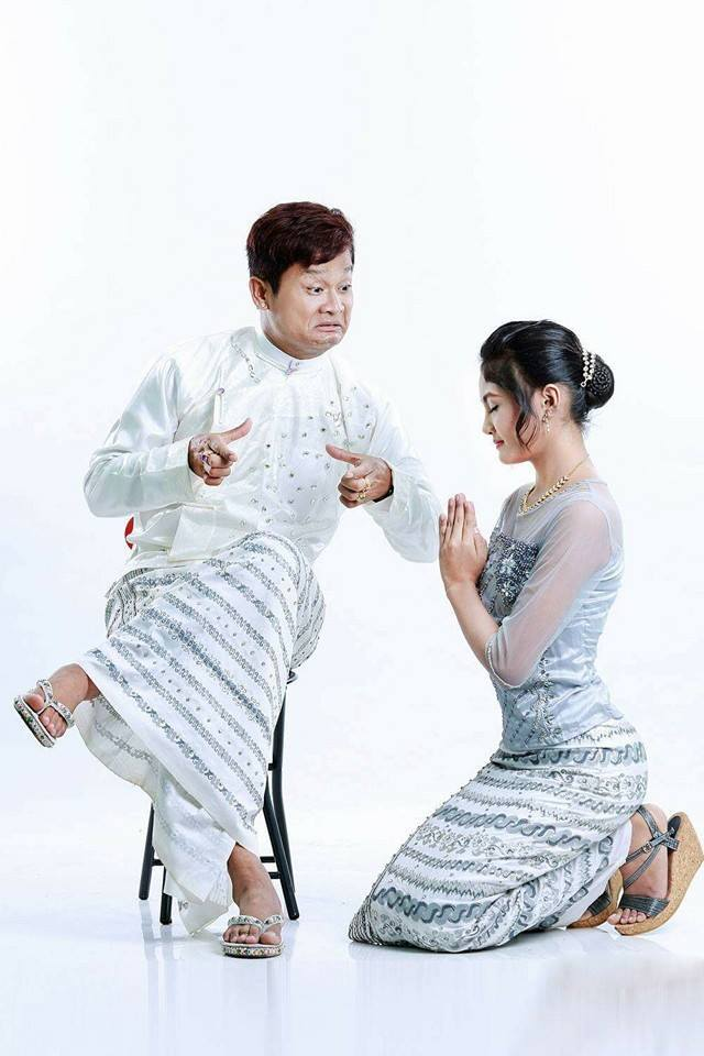 Just For Fun - Myanmar Comedian and His Daughter Pose For Photoshoot in Funny Style