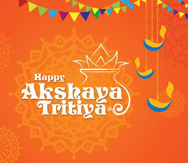 Akshaya Tritiya Quotes in Hindi