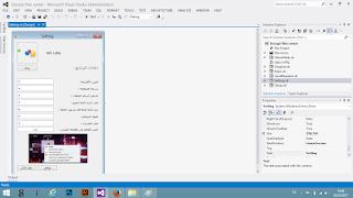 File encryption center - Setting.vb