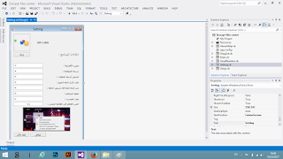 File encryption center - Setting.Designer.vb