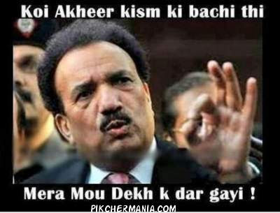 funny words about rehman malik face