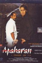 Bollywood classic-Apaharan