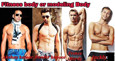 बॉडी कैसे बनाये ३ प्रकार | Body kaise banaye 3 types