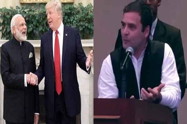 rahul-gandhi-said-modi-ji-trum-needs-to-hug-once-again-quick