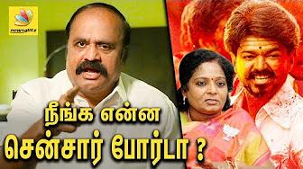 Va. Pugazhendi Slams Tamilisai For Mersal Gst Issue