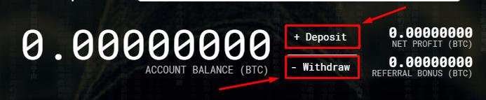 Регистрация в Dark-Coins 2