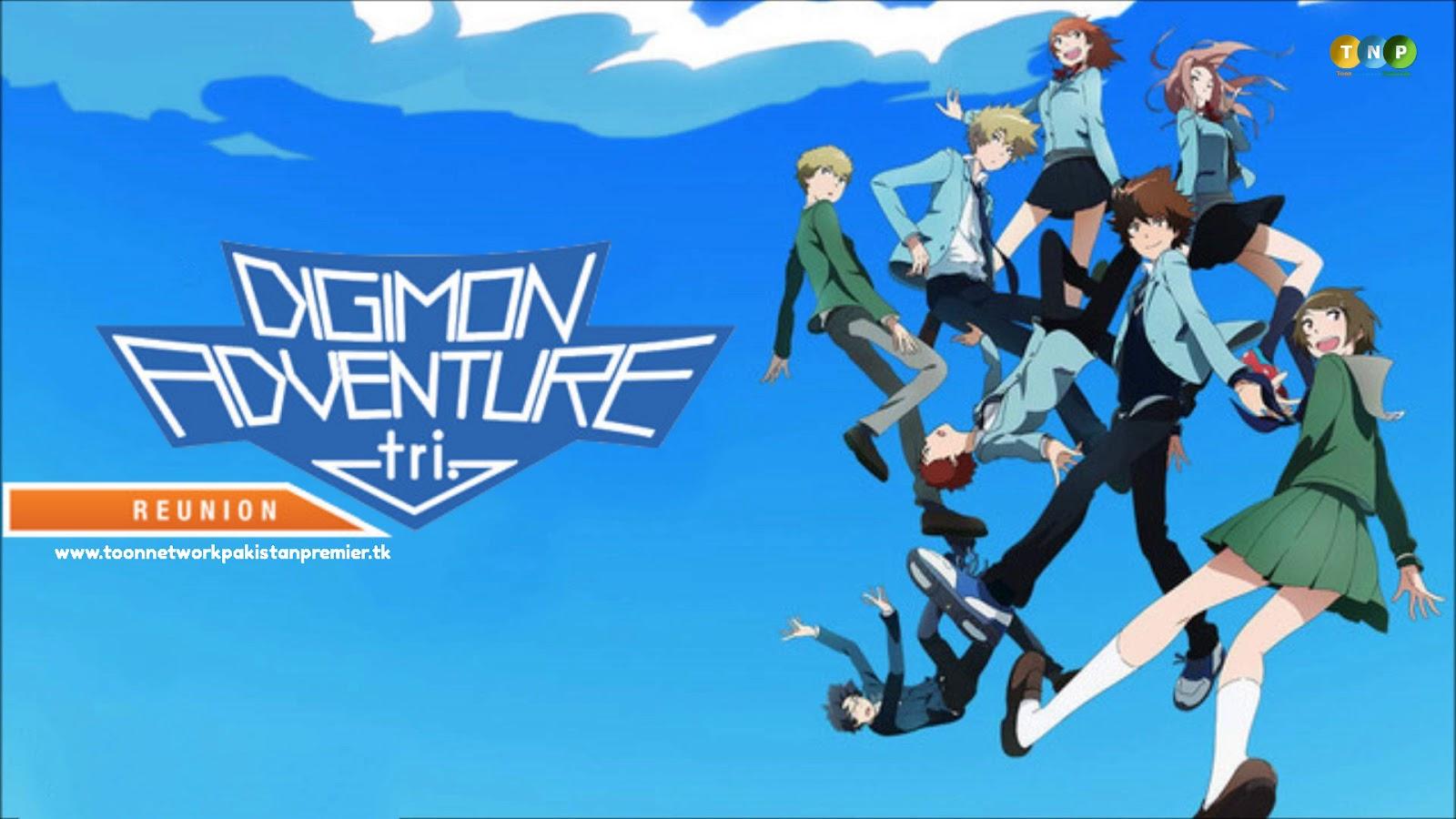 Digimon Adventure Tri. 01: Reunion  Dubbed  HD (2015)