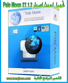 Pale Moon 27.4.0