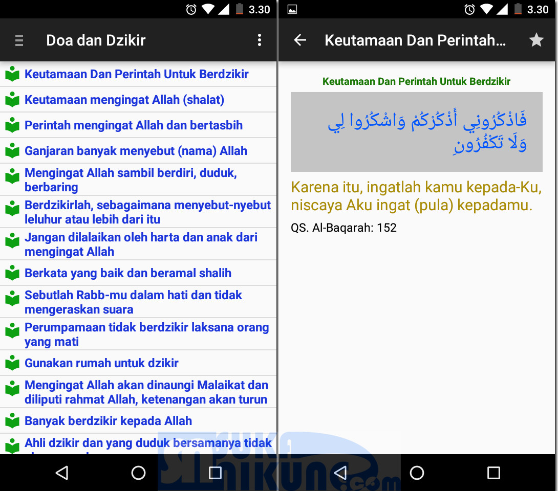Kumpulan Doa dan Dzikir Dalam AlQur'an dan Sunnah – Buku Android - Tips trik Android, aplikasi, software grafis, disain, Islami dan segala sesuatu tentang Android