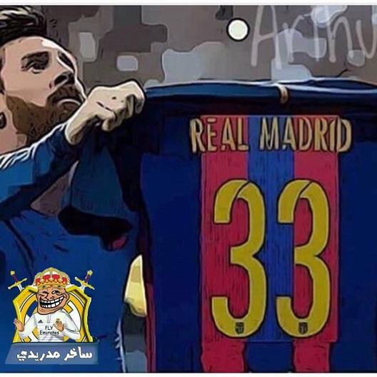 Leo Messi sabe cuantos títulos tiene el Real Madrid