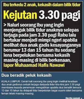 Image Rogol Dua Beradik Jpg