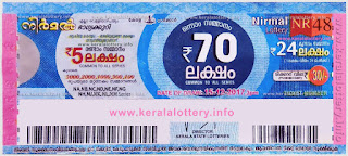 KERALA LOTTERY, kl result yesterday,lottery results, lotteries results, keralalotteries, kerala lottery, keralalotteryresult, kerala lottery result live, kerala lottery results, kerala lottery today, kerala lottery result today, kerala lottery results today, today kerala lottery result, kerala lottery result 14-12-2017, Nirmal lottery results, kerala lottery result today Nirmal, Nirmal lottery result, kerala lottery result Nirmal today, kerala lottery Nirmal today result, Nirmal kerala lottery result, NIRMAL LOTTERY NR 48 RESULTS 14-12-2017, NIRMAL LOTTERY NR 48, live NIRMAL LOTTERY NR-48, Nirmal lottery, kerala lottery today result Nirmal, NIRMAL LOTTERY NR-48, today Nirmal lottery result, Nirmal lottery today result, Nirmal lottery results today, today kerala lottery result Nirmal, kerala lottery results today Nirmal, Nirmal lottery today, today lottery result Nirmal, Nirmal lottery result today, kerala lottery result live, kerala lottery bumper result, kerala lottery result yesterday, kerala lottery result today, kerala online lottery results, kerala lottery draw, kerala lottery results, kerala state lottery today, keralalottare, keralalotteries com kerala lottery result, lottery today, kerala lottery today draw result, kerala lottery online purchase, kerala lottery online buy, buy kerala lottery online, kerala lottery result, today kerala lottery result, today kerala lottery result Nirmal