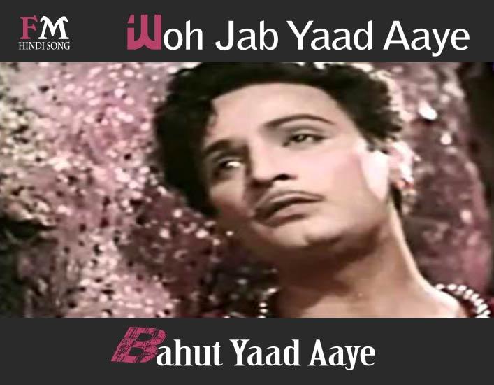 W-Jab-Yaad-Aaye-Bahut-Yaad-Aaye-Parasmani-(1963)