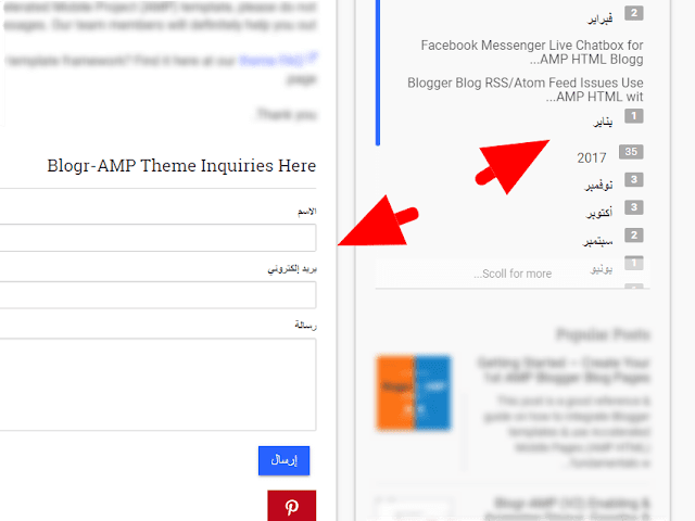 Enable RTL language direction support Blogger blog theme with AMP HTML integration