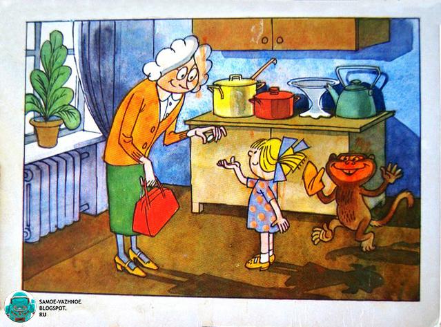 Советские книги для детей и юношества. Вера и Анфиса заблудились книга СССР Успенский Чижиков 1986 1989.