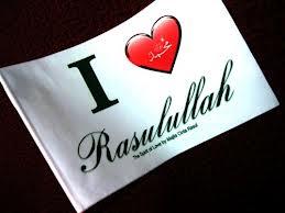 Bacaan Khutbah Terakhir Nabi Muhammad SAW