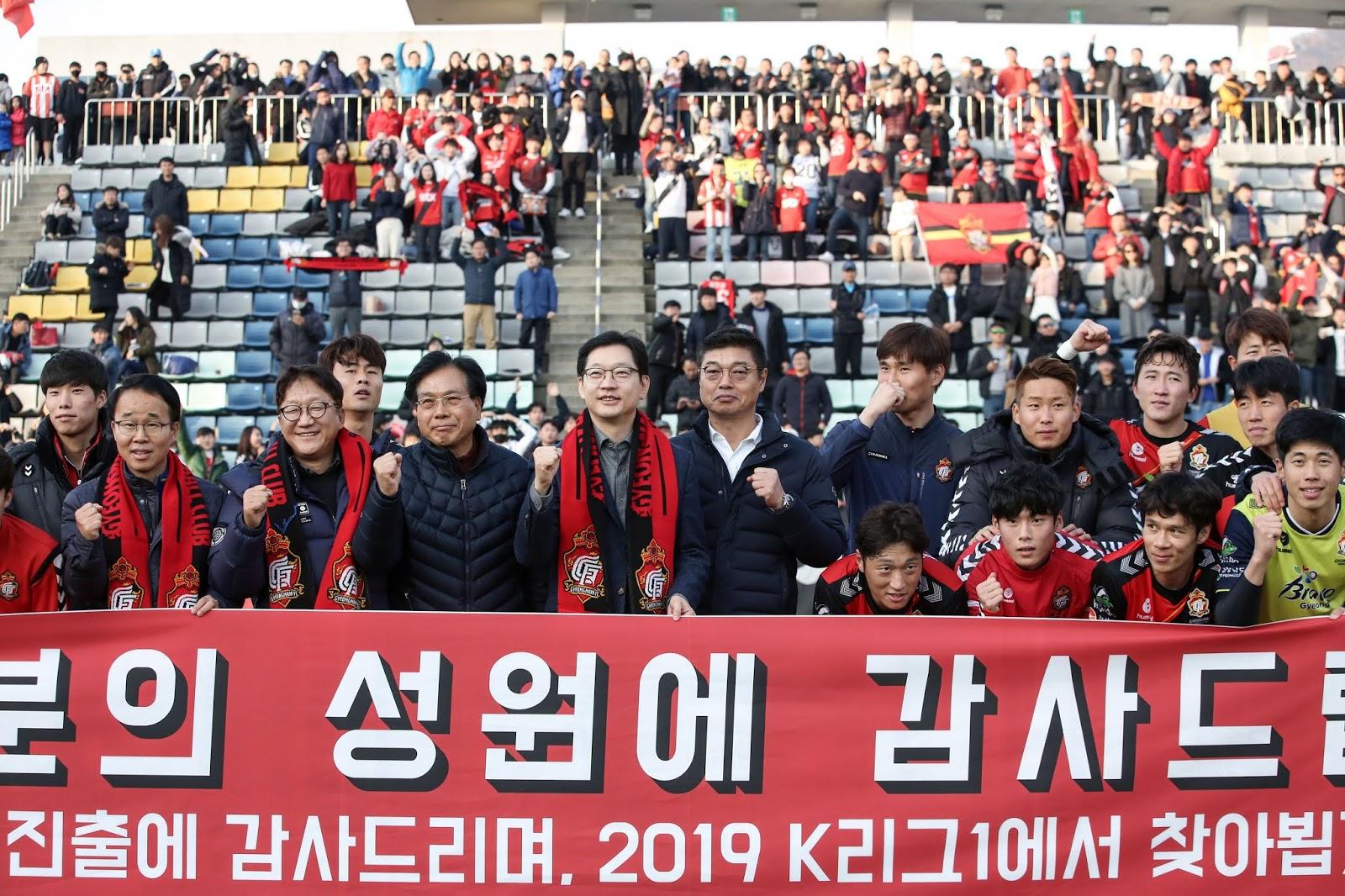 2018 K League 1 Season Review: Gyeongnam FC