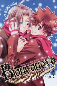 KHR Doujinshi - Biancaneve