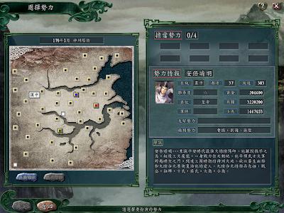 三國志11神洲塔防V2.3.2:浴血封魔是,號稱最難的MOD