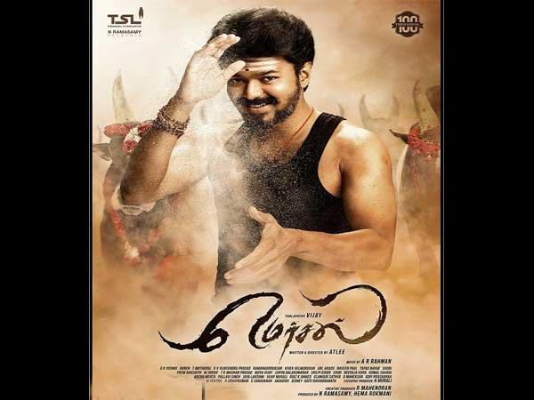 Vijay, Nithya Menen, Samantha Ruth Prabhu, Kajal Aggarwal Tamil movie Mersal 2017 wiki, full star-cast, Release date, Actor, actress, Song name, photo, poster, trailer, wallpaper