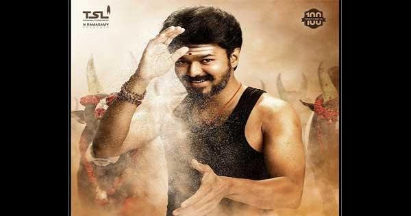 Flop Telugu Movies
