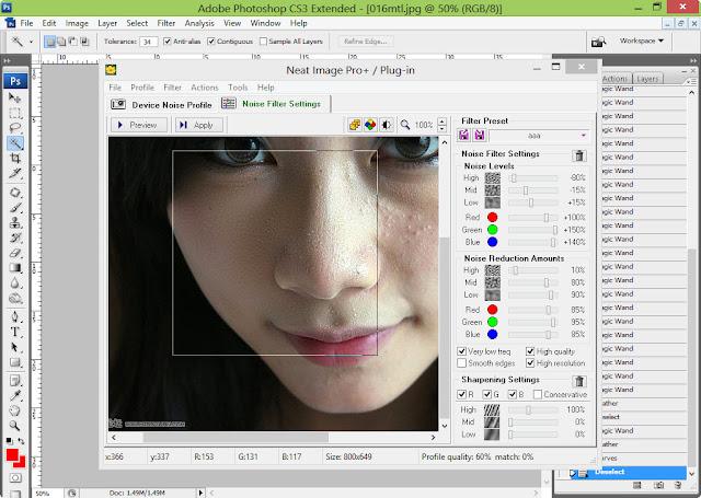 Link tải phần mềm làm mịn da Neat Image 7.0