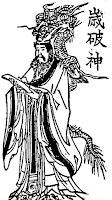 人文研究見聞録:大将軍八神社(大将軍さん) [京都府]