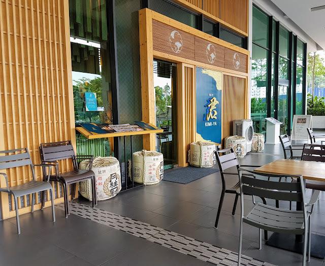【雪隆美食】旧巴生路君や日式餐厅 Kimi-Ya Japanese Restaurant @ Old Klang Road