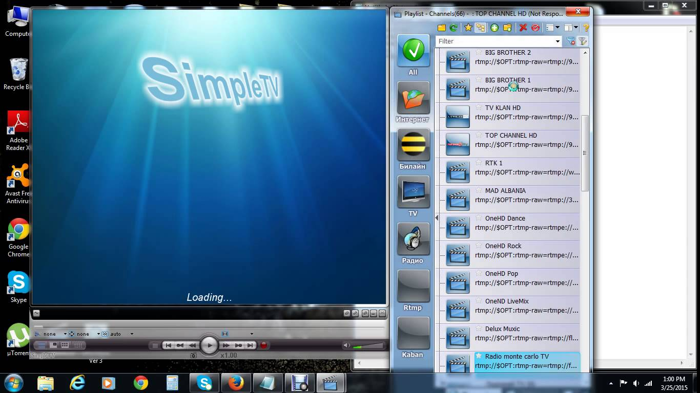 Download SimpleTV Player 2018