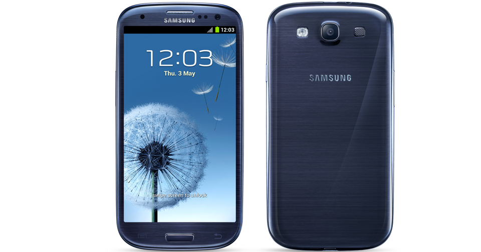 Samsung Galaxy S7 Stock Wallpapers Download Updated: RomKingz: DOWNLOAD SAMSUNG GALAXY S3 I9300 STOCK ROM