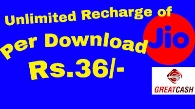 jio unlimited recharge