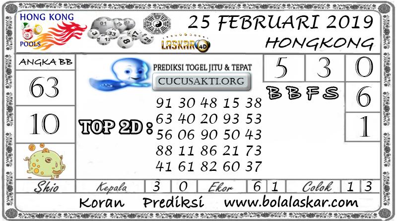 Prediksi Togel HONGKONG LASKAR4D 25 FEBRUARI 2019