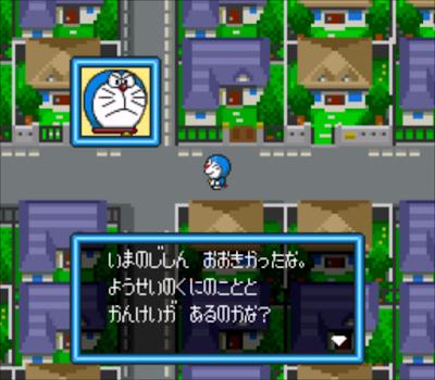 【SFC】哆啦A夢1:大雄與妖精之國(機器貓小叮噹)+攻略!