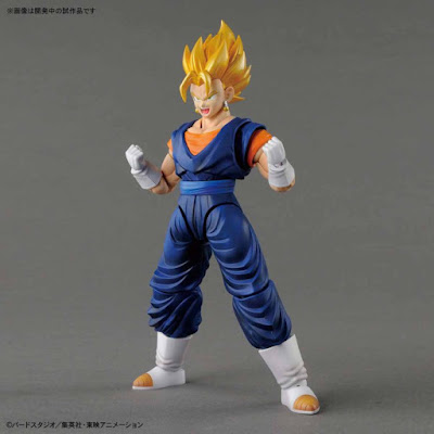 Figure-Rise Standard Super Vegetto de Dragon Ball Z - Bandai