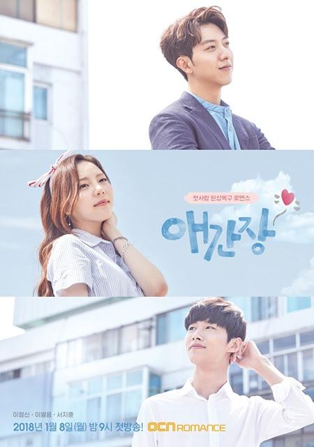 Longing Heart (K-Drama) 2017 [ 04 RAW  /  04 SUB ]