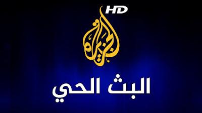 aljazeera live