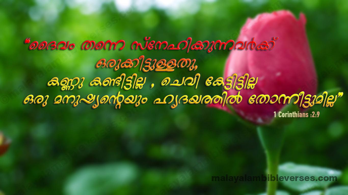 Best 50+ Bible Quotes In Malayalam - Naturesimagesart