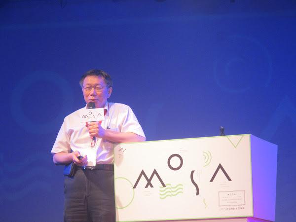 台北市長柯文哲。數位時代
